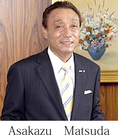 Asakazu Matsuda