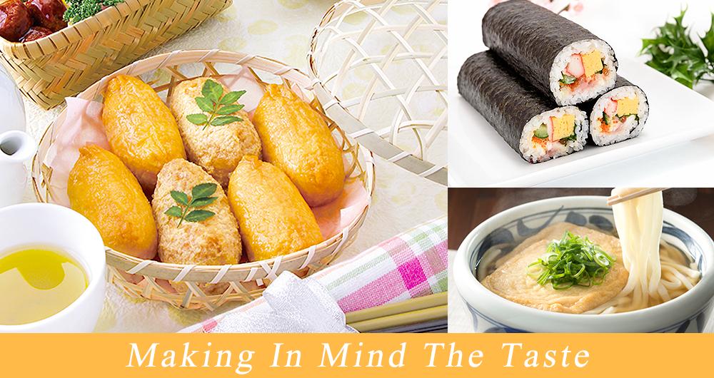 Matsuda Food Products Inc.